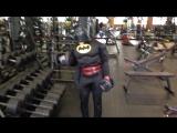 Тренировка Бэтмена