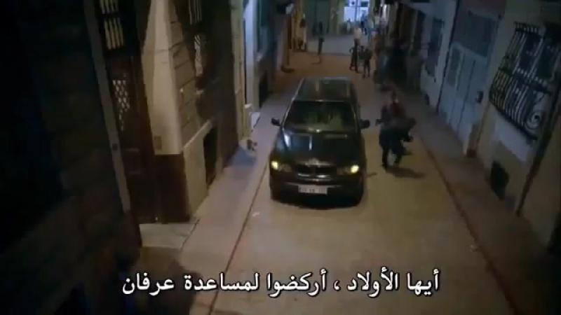 Илькер Калели - Ирфан в сериале kayip sehir