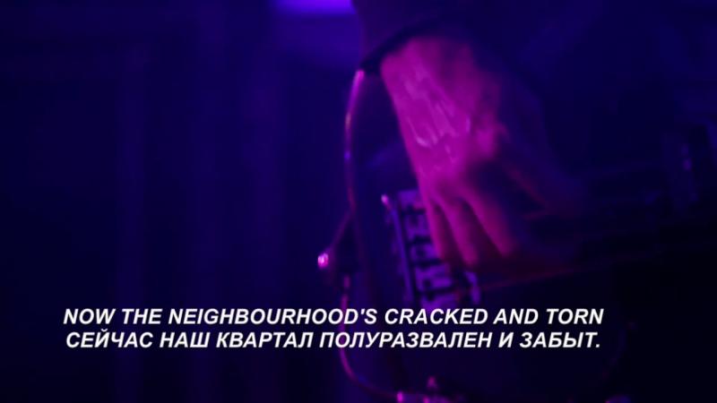 The Offspring -The Kids Arent Alright (С этими детьми не все в порядке) Текстперевод