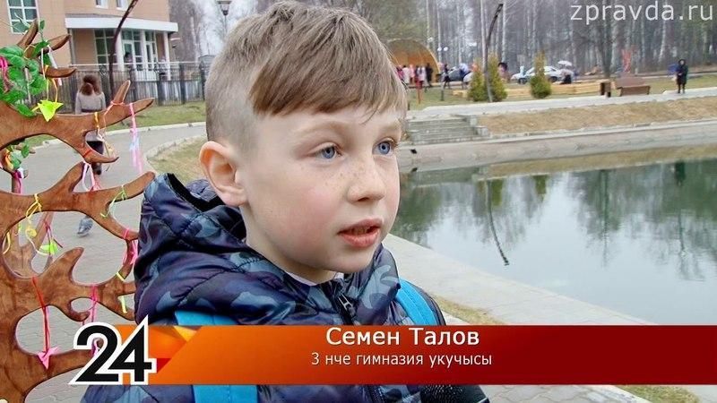 Новости Зеленый Дол на татарском языке 16 05 18 » Freewka.com - Смотреть онлайн в хорощем качестве