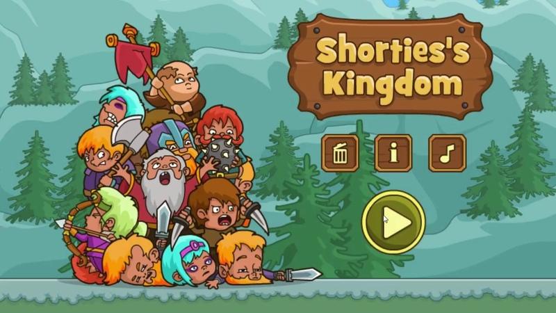 Shorties's Kingdom./Королевство коротышек.