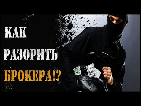 Успешная стратегия! Как заработать новичку на бинарных опционах с 500 рублей!? Биномо Олимп Трейд