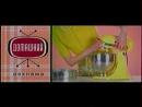Рекламные заставки (Домашний, 2005-2006) Краски, Миксер