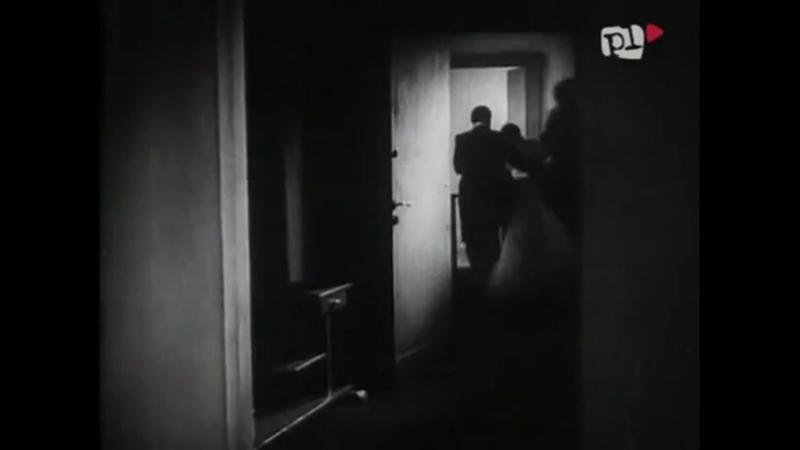 Чёрная Жемчужина 1934 г.