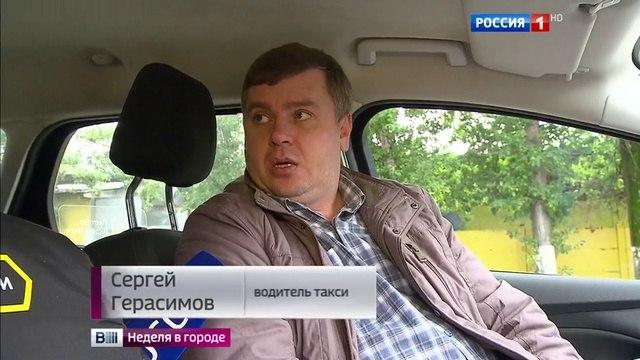 Вести-Москва • Сотни московских таксистов взбунтовались против агрегаторов
