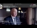 Глава Комиссии рефери WAKO по ринговым дисциплинам Юрий Лахтиков об отеле «Ялта-Интурист»