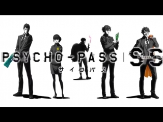 Psycho-Pass: Sinners of the System Teaser