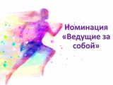 ДЮСШ. Спорт-альтернатива пагубным привычкам