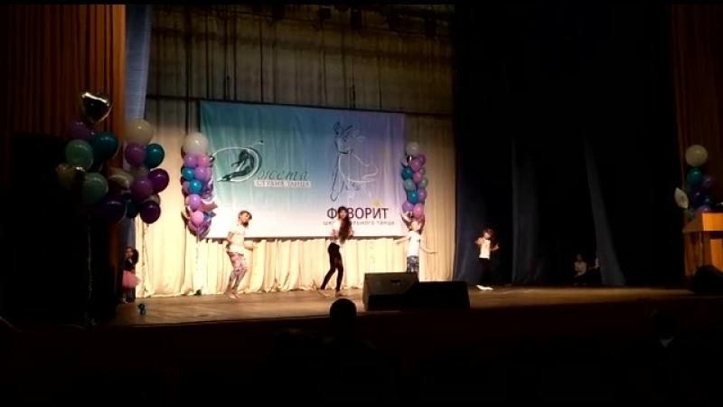 Группа Дети/Юниоры. Современный танец, номер Everybody.