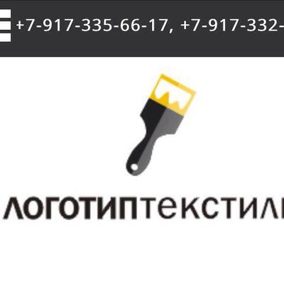 Логотипы Картинки