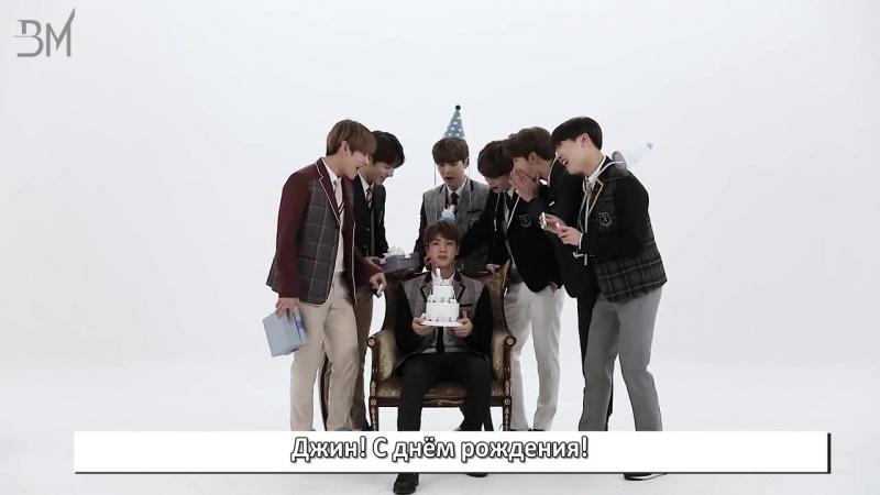 [RUS SUB][04.12.17] Smart TV Ch.BTS: Happy Birthday Jin
