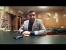 Эльман Пашаев — ответит на Ваши юридические вопросы каждую среду в 20.30.