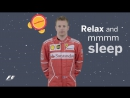 Quickfire F1: The Ideal Way to Spend a Spare 24 Hours