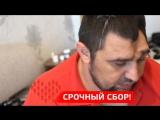 Жителю села Кочубей Тимуру Алиеву требуется срочная помощь!