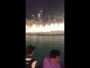 Танцующие фонтаны у башни Бурдж Халифа