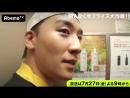 VI本日21時より AbemaTV でV.Ifrom BIGBANG チケットお届けサプライズ大作戦 スタート️ - V.Iは果たして何人のファンへチケットを届けに行けるのか️話題沸騰の密着番組をお見逃しなく -