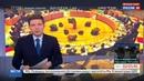 Новости на Россия 24 Брюссель согласовал стратегию в отношении Лондона