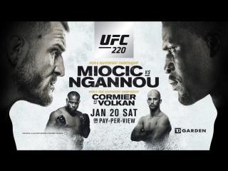 UFC 220 Countdown Full Episode (Stipe Miocic - Francis Ngannou, Daniel Cormier - Volkan Oezdemir).
