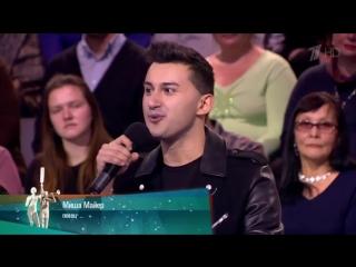 Миша Майер в новогоднем выпуске теле-шоу