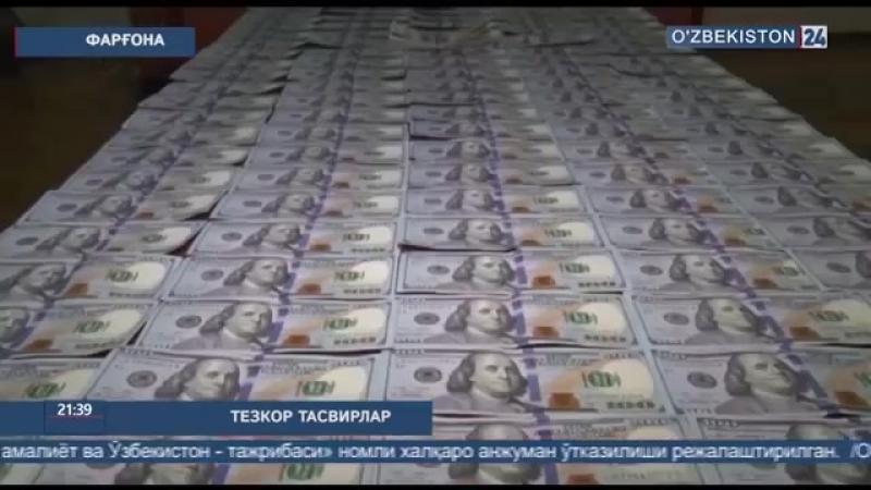 Фарғонада ноқонуний валюта савдоси t.mejoinchatAAAAADv7jmaa_ECIP2kiTA