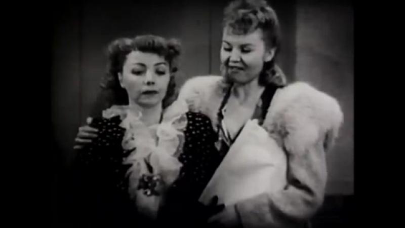Girls Town (1942)