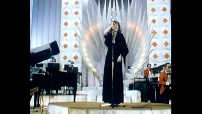 Алла Пугачёва Арлекино Золотой Орфей 1975 Live