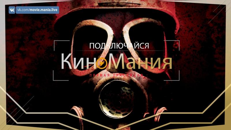 🔴Кино▶Мания HD/:Мой кровавый Валентин /: /Жанр УЖАСЫ:, /(2010)