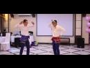 Жених и свидетель! Восточный танец