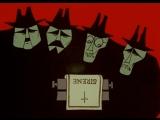 Анимация от А до Я (44) Рауль Сервэ (1 часть) (1996)