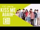 FSG Libertas E11/16 Kiss Me Again The Series/ Поцелуй меня снова рус.саб