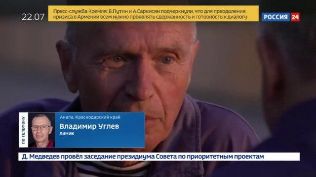 Новости на «Россия 24» • Из ДТП с создателем Новичка британские СМИ сделали конспирологический боевик