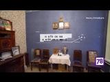 Петербурговедение квартира самой неоднозначной фигуры начала XX века  Григория Распутина