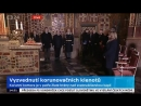 Как достают чешские коронационные регалии в соборе Святого Вита