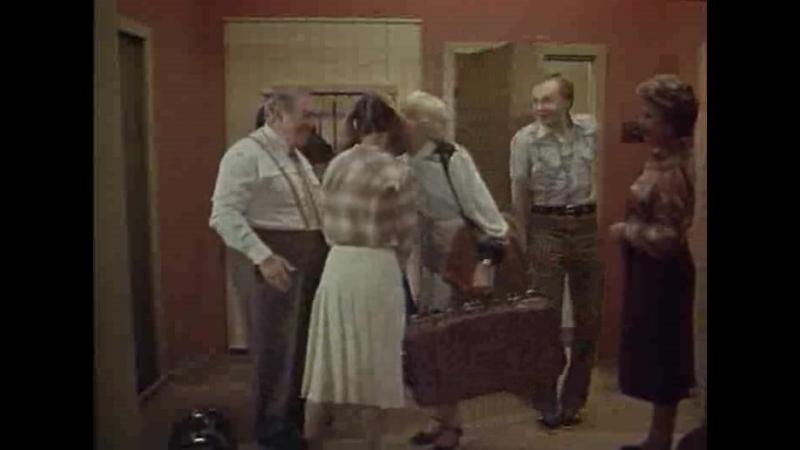 Женатый холостяк 1982 СССР