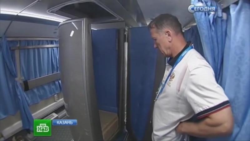 Путин в криосауне! Новые технологии в помощь нашим спортсменам. Кана НТВ (с)