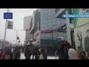 10.11.17. 7 объектов «заминировали» лже-террористы в Петропавловске ⠀ Бизнес-центры «Атом» на Карла Маркса и «Золотая башня» н