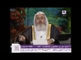 Шайх Мухьаммад Со́лихь ал Мунажжид - Такфир даран бакъонаш.mp4