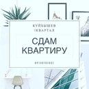 Объявление от Екатерина - фото №1