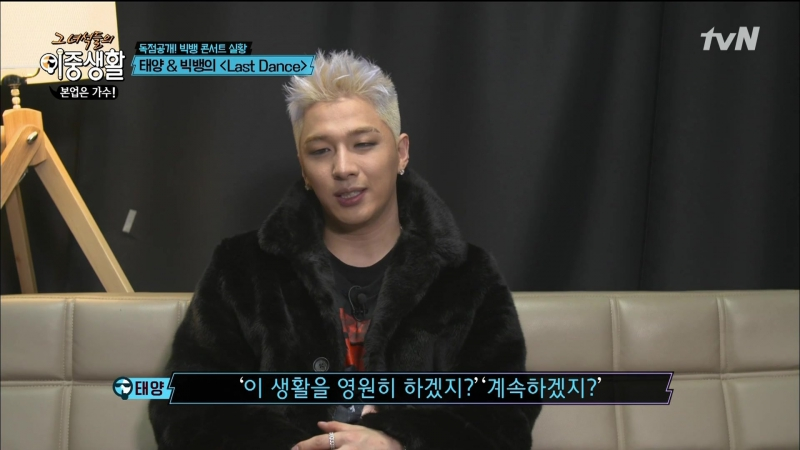 "180111 Taeyang on TVN's ""Livin' the Double Life"" Episode 8"
