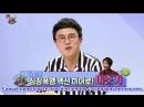 RUSSUB 20180716MBCSectionTVEntertainment Reports Ep 926 Непобедимый киногерой Ли Джун Ги Романтический звёздный автобус