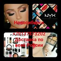 excellent_makeup_nsk