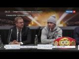 Новости на «Россия 24»  •  Чемпион мира по боксу россиянин Мурат Гасиев встретится с кубинцем Дортикосом в Сочи