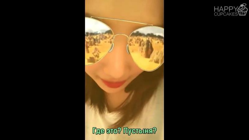 180707 Joy (Red Velvet) @ Instagram Live (рус.саб)
