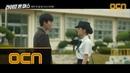 Life on mars 밝혀지는 김민석의 과거! '친구들과 잘 어울리지 못했어요' (ft. 경호X아 4945