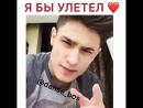 РЕКЛАМА_100_РУБЛЕЙ_в_Instagram_Голос_супер_.mp4