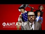 Дискотека Авария и Николай Басков - Фантазёр