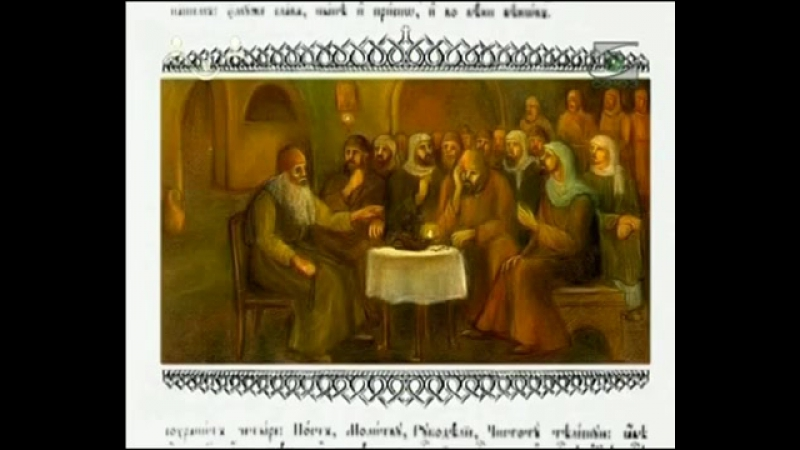 Рассказы старца Варлаама (из цикла Доброе слово)