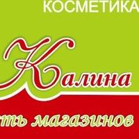 Калина Сокол