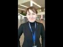 Экскурсия в прямом эфире в аэропорту Платов