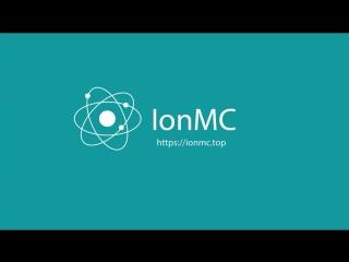 Розыгрыш премиум-подписок от IonMC.top